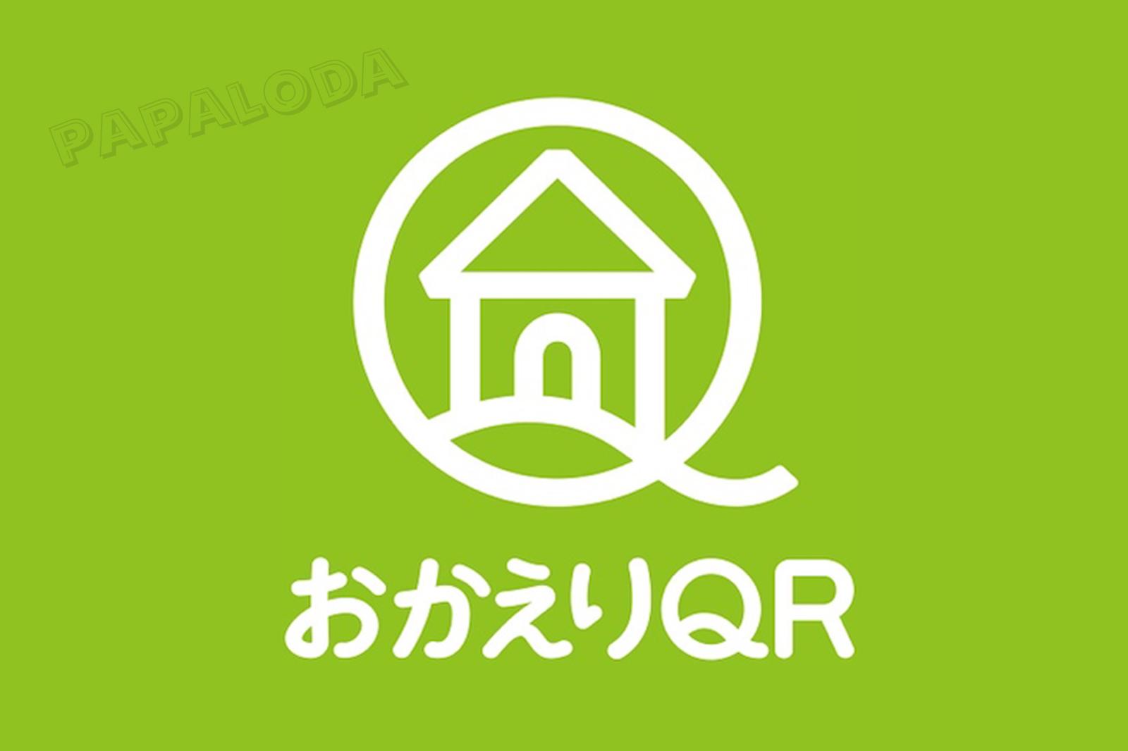 おかえりQR001