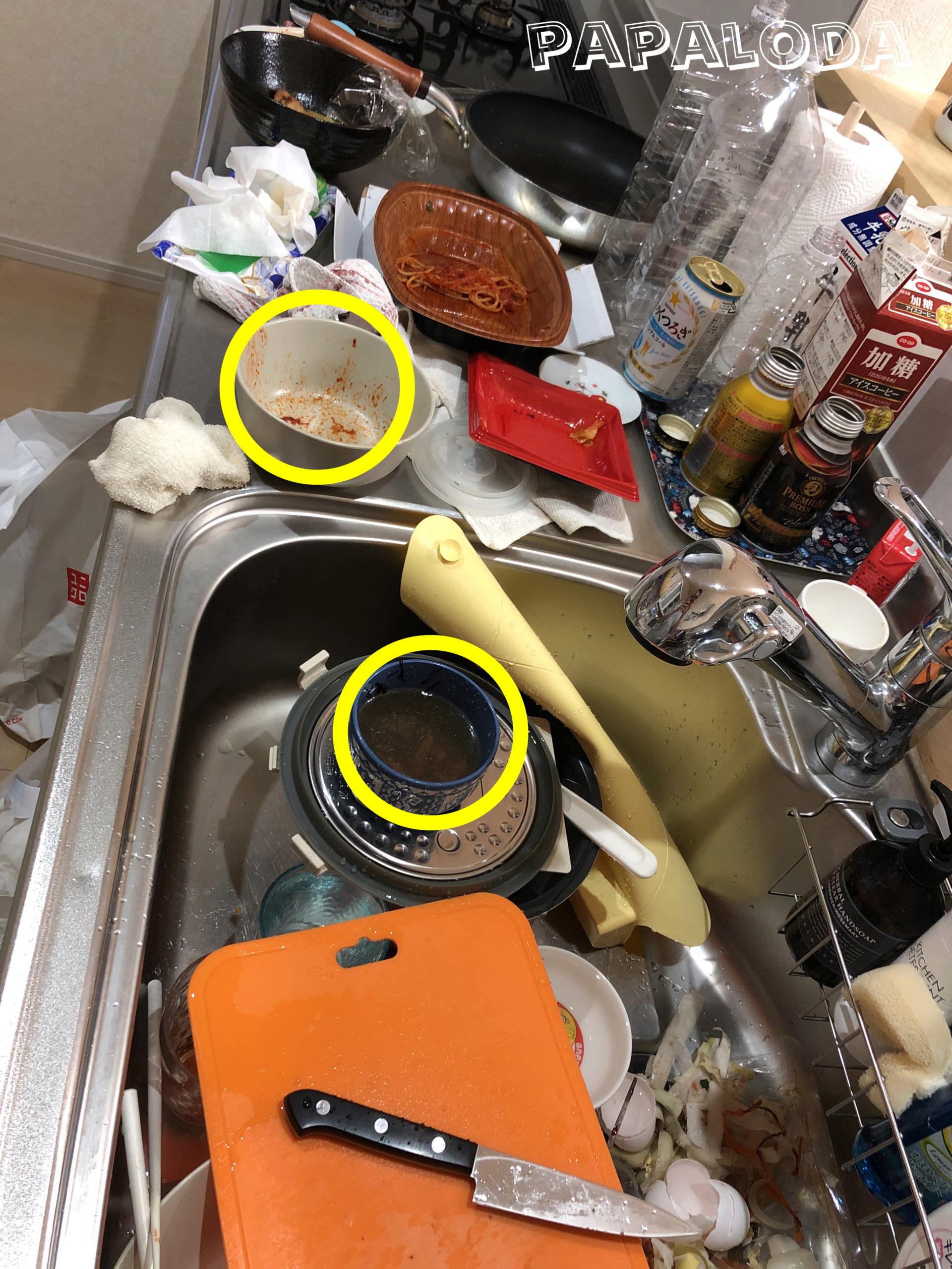 洗い物山盛り003