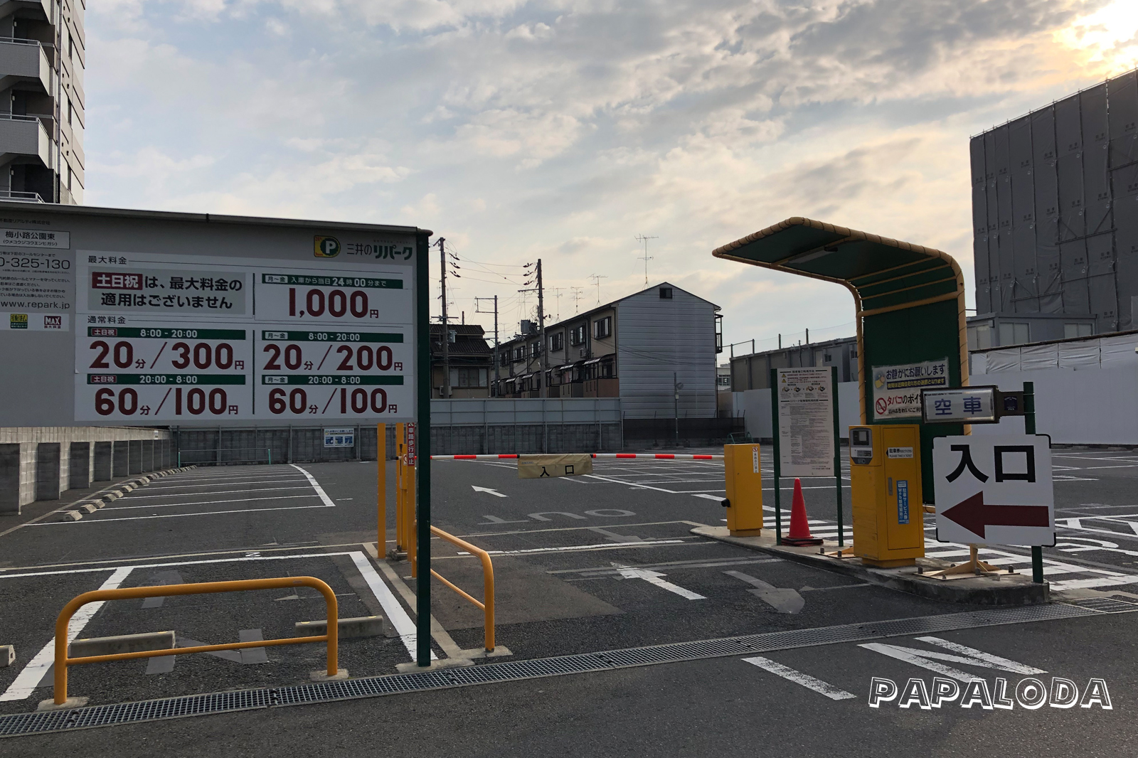 お正月京都鉄道博物館002