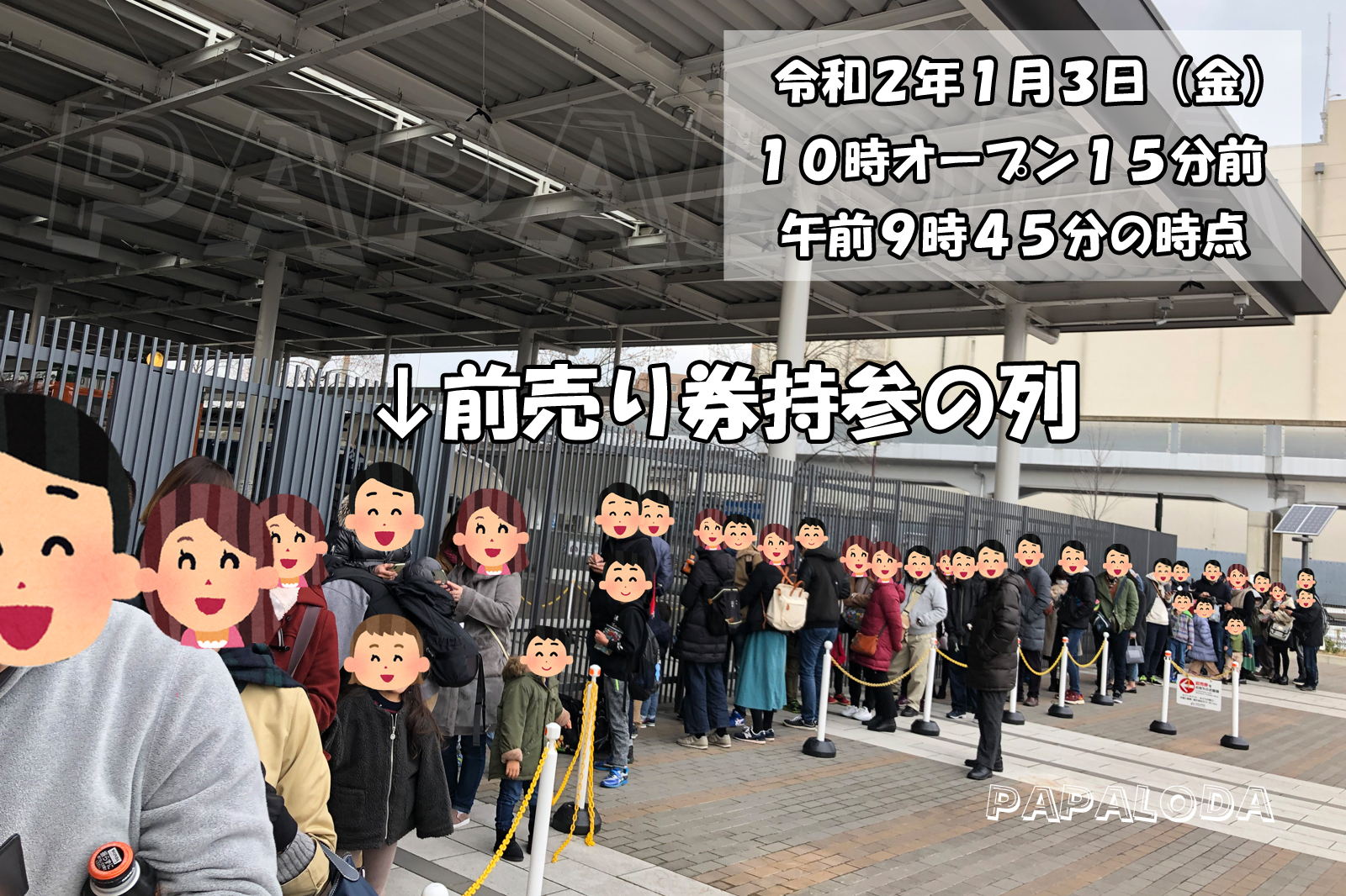 お正月京都鉄道博物館007