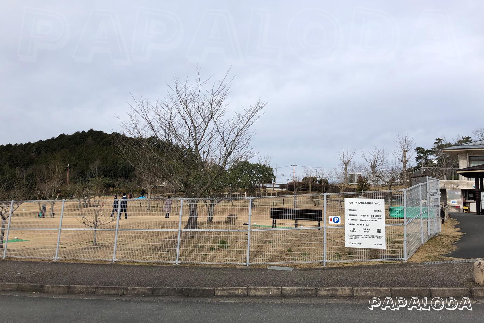 丹波自然公園まとめ004